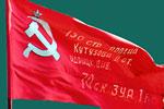 Агитация КПРФ. Знамя Победы