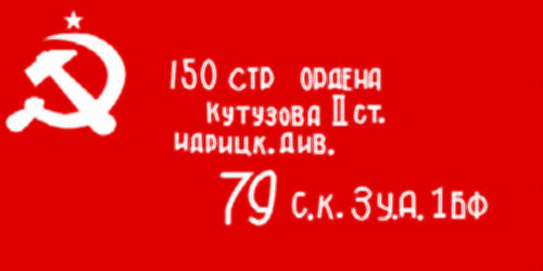 "Агитация КПРФ.Акция ""Я знаю, как выглядит Знамя Победы!"""