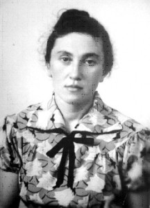 Хромогина Роза Самойловна