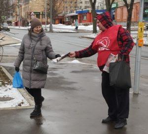 Пикеты КПРФ в Зеленограде