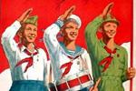 Агитация КПРФ.Листовка ко Дню пионерии: Почему власти нет дела до наших детей?