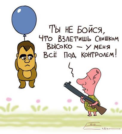 http://kprf-zelenograd.ru/agitation/pictures/putin_i_medved/0_cc36_c517861f_XL.jpg