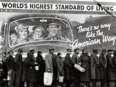 За витриной американской мечты