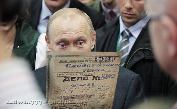 Американский миллиардер обвинил Путина в краже ценного перстня: Президент РФ обещает взамен отправить другое кольцо - Цензор.НЕТ 7921