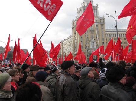 Пикет КПРФ 4 апреля