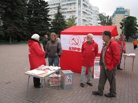 народный референдум в зеленограде