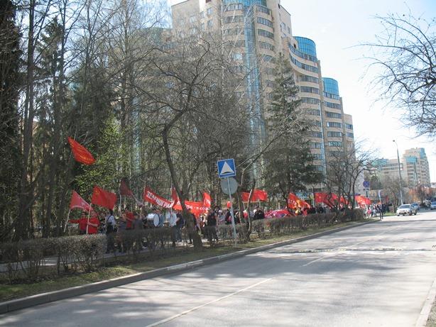 Митинг 1 мая в Зеленограде