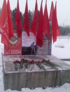 Цветы Ленину
