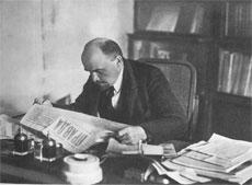 Ленин о газете Правда