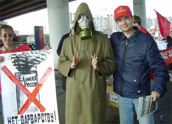 мусоросжигательный завод в Зеленограде