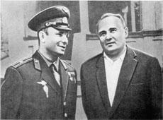 Гагарин и Ковалев